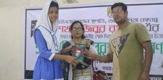 ঠাকুরগাঁওয়ে উপজেলা শিল্পকলা একাডেমির চিত্রাংকন প্রতিযোগিতা ও পুরস্কার বিতরণ অনুষ্ঠিত