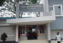 লালমনিরহাটের মোগলহাট ভুমি অফিস উদ্বোধন