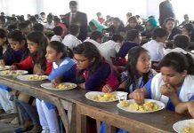 প্রাথমিক বিদ্যালয়ে দুপুরের খাবারের ব্যবস্থা করা হবে'