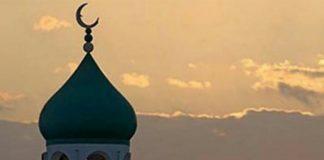 ২৩ অক্টোবর পবিত্র আখেরি চাহার শোম্বা