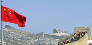 বাংলাদেশের পাঁচ ব্যাংককে 'কালো তালিকাভুক্ত' করেছে চীন