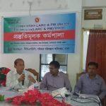 রুমায় পরিবার করিকল্পনা কার্যক্রমে LARC ও PM বৃদ্ধির লক্ষ্যে প্রস্তুতিমূলক কর্মশালা