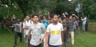 সৈয়দপুর সরকারি কলেজে অধ্যক্ষ ও শিক্ষিকার অনৈতিক ঘটনার প্রতিবাদে শিক্ষার্থীদের বিক্ষোভ, তদন্ত কমিটি গঠন