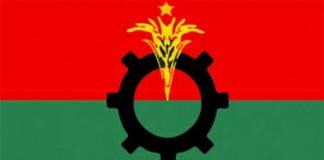 খালেদা জিয়ার মুক্তি দাবিতে বিএনপি'র কর্মসূচি