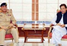 কাশ্মীর নিয়ে সেনাপ্রধানের সঙ্গে বৈঠক করলেন ইমরান খান