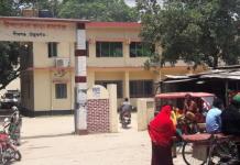 পীরগঞ্জ উপজেলা স্বাস্থ্য কমপ্লেক্সে ৩ জন চিকিৎসক দিয়ে ৪ লাখ মানুষের চিকিৎসা