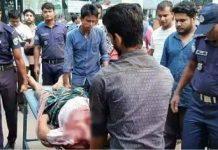 শায়েস্তাগঞ্জে 'বন্দুকযুদ্ধে' ডাকাত নিহত, ৪ পুলিশ সদস্য আহত