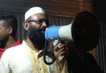 শেরপুরের ভাতশালা ইউনিয়ন পরিষদ উপনির্বাচনে অধ্যক্ষ মাও: সুরুজ্জামান প্রতিদ্বন্ধিতা করবেন