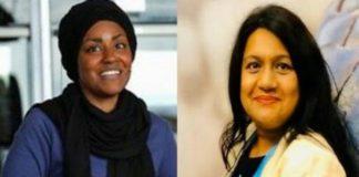 রানি এলিজাবেথের সম্মাননা তালিকায় দুই ব্রিটিশ বাংলাদেশি নারী