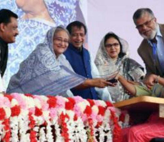 প্রতিবন্ধীদের সম্পর্কে 'নেতিবাচক মানসিকতা' পরিহার করুন : প্রধানমন্ত্রী