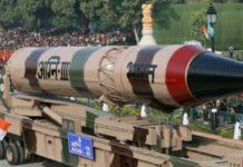 ভারতের পরমাণুবাহী 'অগ্নি-৩' ক্ষেপণাস্ত্রের উৎক্ষেপণ