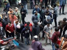 রাজধানীতে ১১তলা থেকে লাফিয়ে পড়ে বীমা কর্মকর্তার 'আত্মহত্যা'
