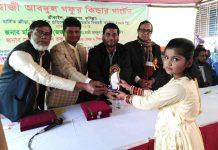 শ্রীকাইল হাজী আব্দুল গফুর কিন্ডার গার্ন্টেনের বার্ষিক ক্রীড়া ও পুরস্কার বিতরণ অনুষ্ঠিত