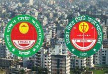 ঢাকা সিটি নির্বাচন পেছানোর রিট: আদেশ মঙ্গলবার