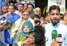 'হামলায় নেতাকর্মীরা বিন্দুমাত্র বিচলিত নয়'