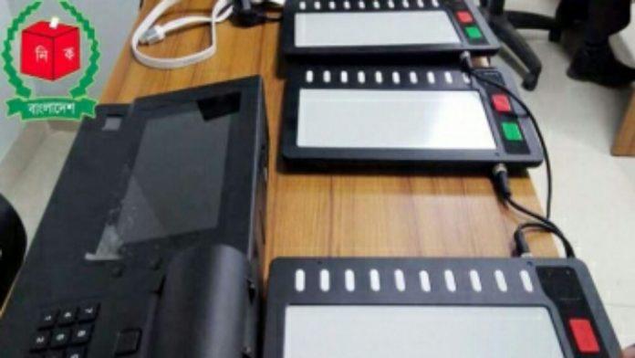 ইভিএম কেনায় অতিরিক্ত ৩৭১ কোটি টাকা বরাদ্দ হচ্ছে
