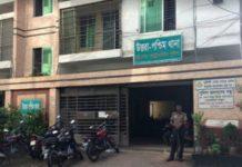 থানায় ব্যবসায়ীকে পিটিয়ে হত্যা: ওসিসহ ৪ পুলিশের বিরুদ্ধে মামলা