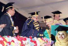 মুরাদনগরের কৃতী সন্তান পারভিন আক্তারের রাষ্ট্রপতি স্বর্ণপদক অর্জন