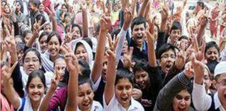 প্রাথমিক শিক্ষা সমাপনীতে বৃত্তি পেয়েছে ৮২ হাজার ৪২২ জন