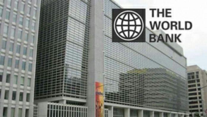 বিশ্বব্যাংকের প্রতিবেদন: দক্ষিণ এশিয়ায় খেলাপির হারে বাংলাদেশ শীর্ষে