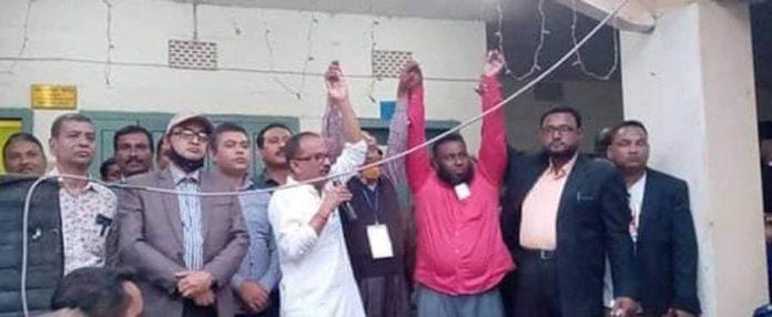 ইউনিয়ন কাউন্সিলে ডা. মো: মাজেদুর ইসলাম সভাপতি ও মো: জনি সাধারণ সম্পাদক