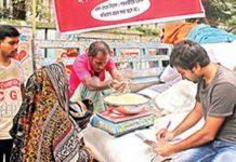 ১০ টাকা কেজির চাল কিনতে লাগবে এনআইডি