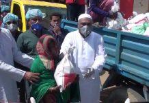 নালিতাবাড়ীর হতদরিদ্রদের মাঝে হাজী মোশারফের উদ্যোগে খাদ্যসামগ্রী ও মাস্ক বিতরণ