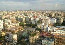 লকডাউন নারায়নগঞ্জ