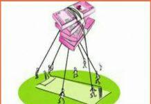 ক্রিকেটের অধিকাংশ ফিক্সিংয়ে ভারত জড়িত: আইসিসি
