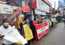 পাটকল বন্ধের প্রতিবাদে ঠাকুরগাঁওয়ে মানববন্ধন