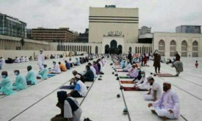 ঈদের জামাত মসজিদে আদায় করতে হবে