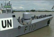 লেবানন যাচ্ছে নৌবাহিনীর যুদ্ধজাহাজ 'সংগ্রাম'