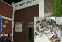 শিশু উন্নয়ন কেন্দ্রের তত্ত্বাবধায়ক বরখাস্ত, তদন্তে কমিটি