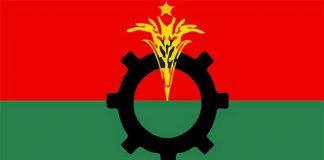 প্রার্থী মনোনয়নে বিএনপির নতুন নীতিমালা