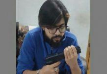 এমসি কলেজ ছাত্রাবাসে দলবেঁধে ধর্ষণ: আরেক আসামি গ্রেপ্তারে