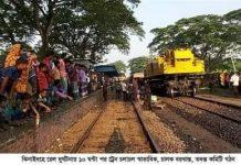 ঝিনাইদহে রেল দুর্ঘটনার ১০ ঘন্টা পর ট্রেন চলাচল স্বাভাবিক, চালক বরখাস্ত