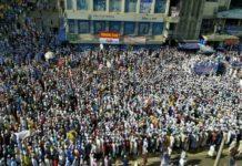 মহানবীর ব্যঙ্গচিত্র: প্রতিবাদে উত্তাল রাজধানীসহ সারাদেশ