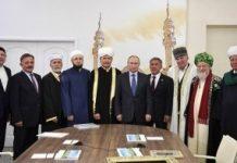 রাশিয়া আংশিক মুসলিম দেশ, এখানে ইসলামবিদ্বেষী কিছু মানা হবে না'