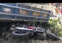 ঝিনাইদহে ট্রলি ও মোটর সাইকেলের মুখোমুখি সংঘর্ষে ২ জন নিহত