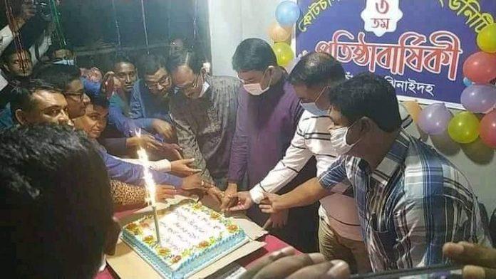 কোটচাঁদপুর রিপোর্টাস ইউনিটির জমকালো ৩য় প্রতিষ্ঠাবার্ষিকী পালন