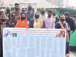 সুন্দরগঞ্জে 'লাল সবুজের বিজয়' ডিজিটাল দেয়ালিকার উন্মোচন
