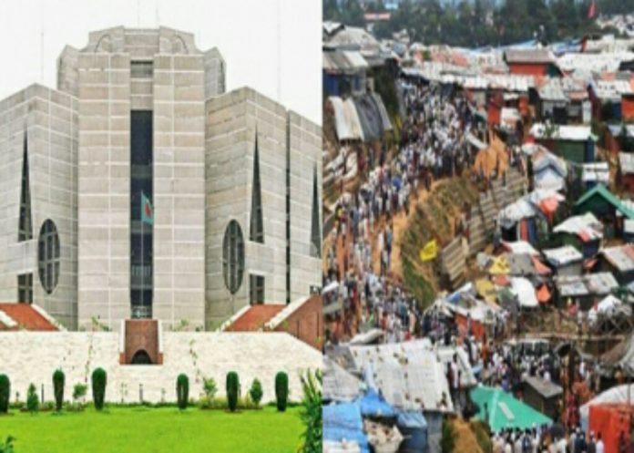 রোহিঙ্গা প্রত্যাবাসনে প্রচেষ্টা জোরদারের তাগিদ সংসদীয় কমিটির
