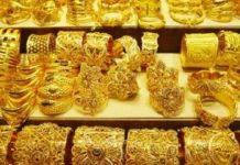 স্বর্ণের দাম ভরিপ্রতি ১১৬৬ টাকা কমল