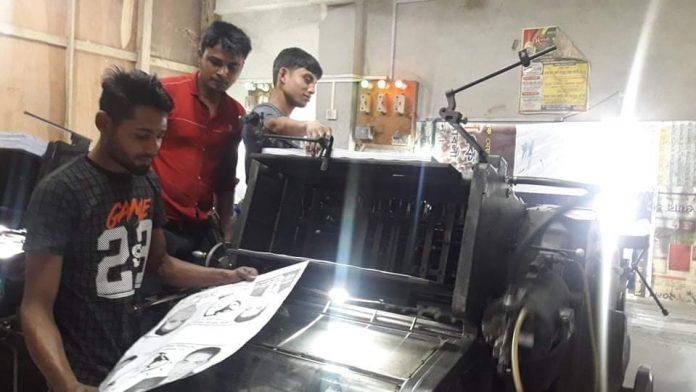 কোটি টাকার ব্যবসার টার্গেট সৈয়দপুরে নির্বাচনী কাজে কর্মমুখর প্রেস পাড়া, দাম বৃদ্ধি কাগজের