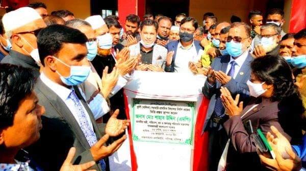 উন্নয়ন ব্যাহত করতে ষড়যন্ত্র চলছে বনমন্ত্রী শাহাব উদ্দিন
