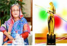 জাতীয় চলচ্চিত্র পুরস্কার প্রদানে ভার্চুয়ালি থাকবেন প্রধানমন্ত্রী
