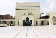মসজিদের আদব ও শিষ্টাচার