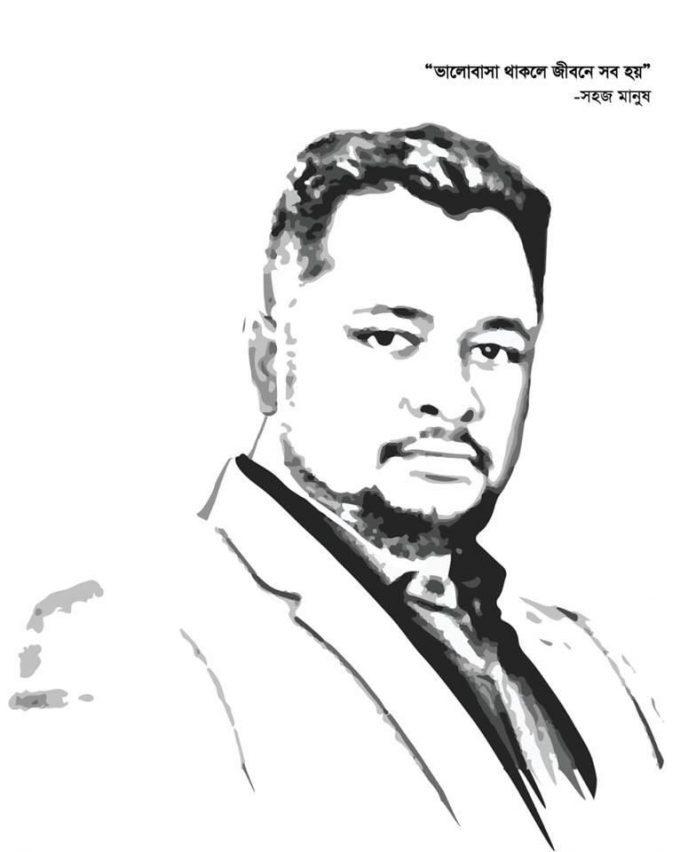 ড.কামরুল আহসান