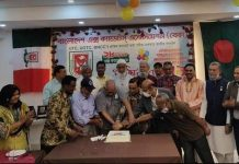 বাংলাদেশ এক্স ক্যাডেটস এসোসিয়েশনের (বেকা) প্রতিষ্ঠাবার্ষিকী